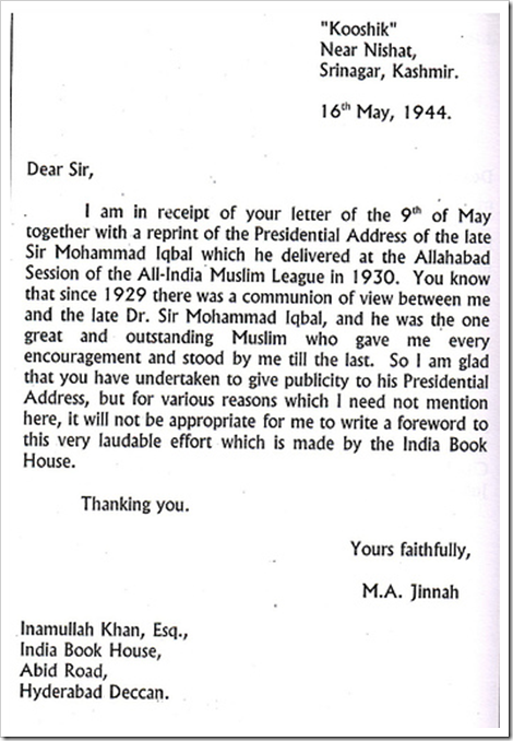 Short essay on quaid e azam in english for class 5